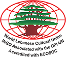 World Lebanese Cultural Union